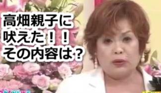 上沼恵美子03.PNG